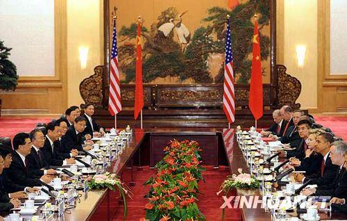 """中美关系""""三十而立"""" 从新起点确立新定位"""