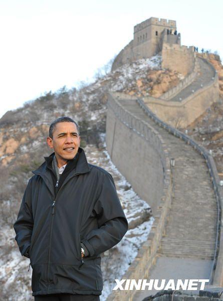 奥巴马登长城记:万里长城见证中美友好新起点