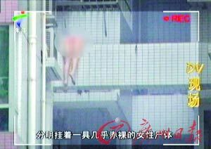 女模特谭静坠亡案宣判 4名韩国人被判赔12万