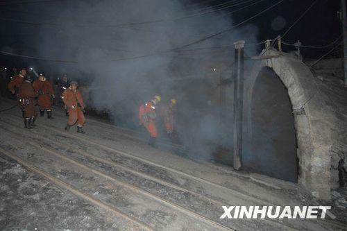 新兴煤矿事故确认遇难者增至42人