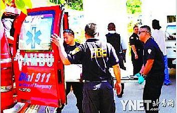 中国籍枪手在塞班岛向游客扫射造成4死6伤