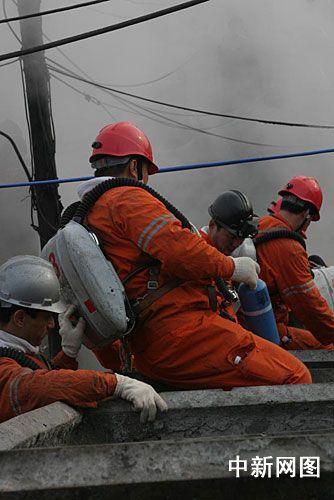 图:鹤岗矿难遇难人数增至87人