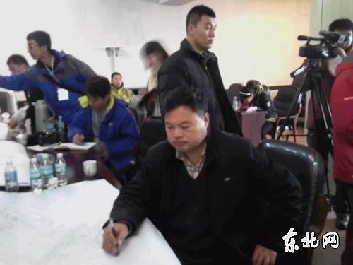 救援总指挥张福成向媒体通报井下救援最新进展
