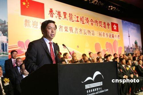 黑龙江省长栗战书:我对鹤岗矿难负有领导责任