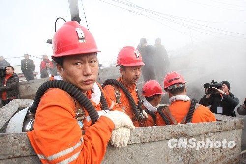 鹤岗矿难井下工作面搜救完成90%