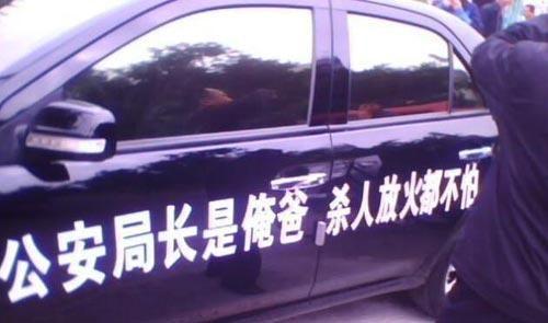 车身标语很夸张。(报料人供图)