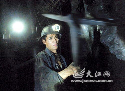 溫州煤老板命運:再逼下去,要跳樓了