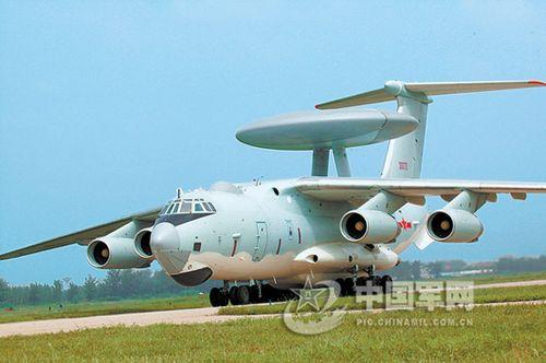 中国空军装备部长:空警2000已投入战备值班