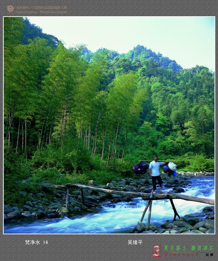 梵净山图片 摄影:吴绪平