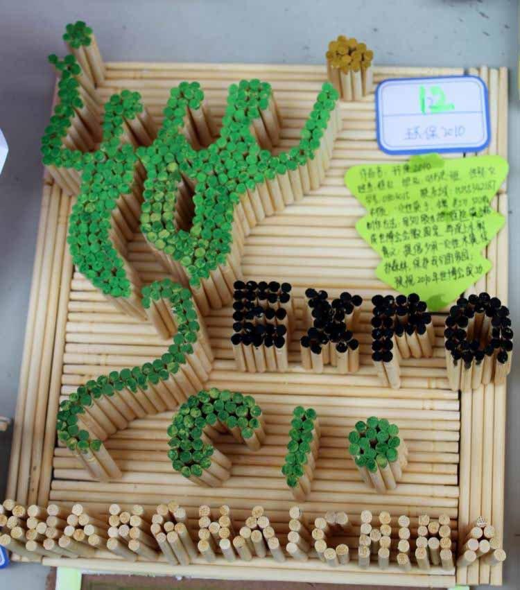 组图:大学生制作环保手工艺品