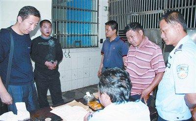 北京大兴灭门嫌犯逃亡细节披露 每天花钱过万