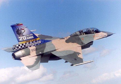 委内瑞拉将接收6架中国军机替换美制装备(图)
