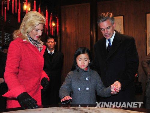 12月3日,美国驻华大使洪博培夫妇与中国女儿杨乐意在扬州个园游览。