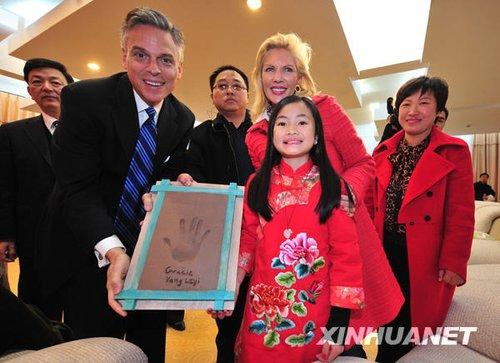 """12月3日,美国驻华大使洪博培夫妇与中国女儿杨乐意展示按压的""""手模""""。新华社发(王卓 摄)"""