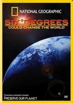 《改变世界的六度》简介