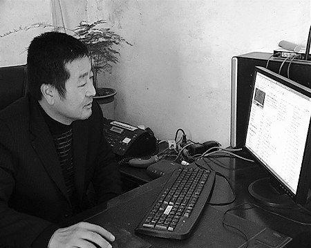 村支书发帖炮轰央视----上网、维权、经济分析----村官不再是老土 - sunup1997 - 小杂货铺