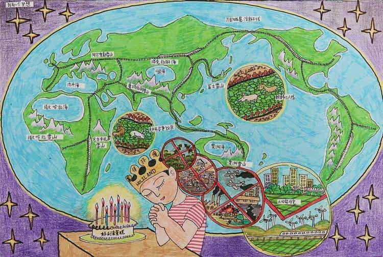 儿童环保教育计划暨中国儿童环保绘画大赛获奖作品图片