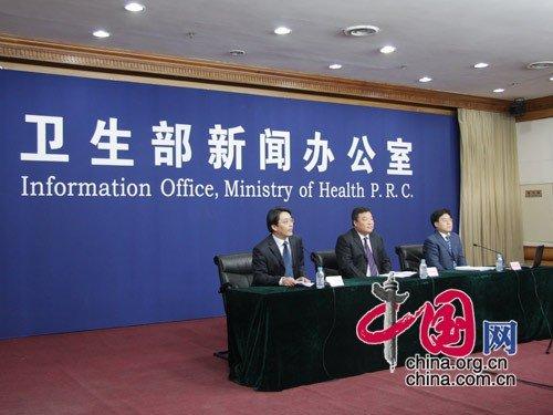 卫生部:严禁瞒报漏报甲流疫情 发现从严处理