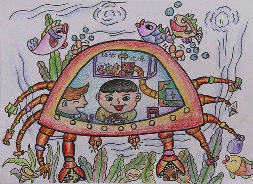 组图:中国儿童环保画之垃圾焚烧厂篇