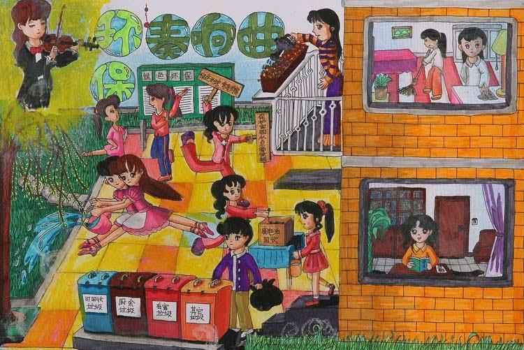 《环保奏响曲》 中国儿童环保教育计划暨中国儿童环保绘画大赛获奖图片