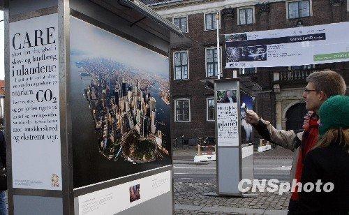 图:哥本哈根新国王广场环保气氛浓郁