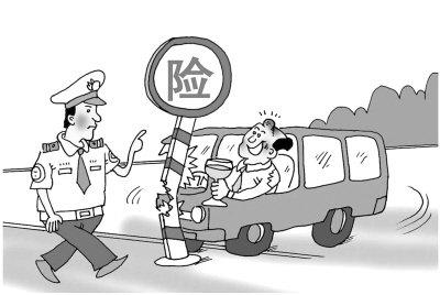 公安部:酒后驾驶及高速公路掉头记分将翻倍