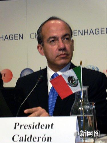 墨西哥总统卡尔德隆出席哥本哈根气候峰会