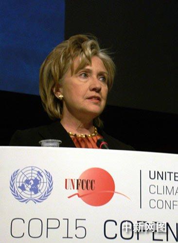 希拉里在哥本哈根气候峰会期间与媒体记者见面