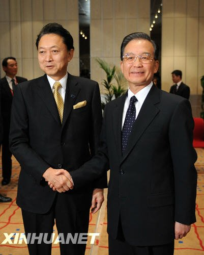 温家宝会见日本首相鸠山由纪夫