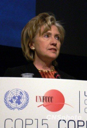 """希拉里在气候峰会打""""资金牌""""遭广泛质疑"""