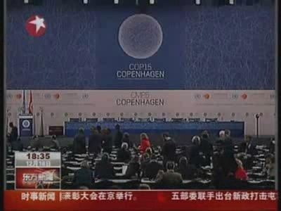 视频-气候大会领导人会议开幕 110多领导人出席