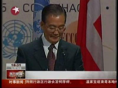 视频-温家宝总理在气候峰会上阐述中国减排立场