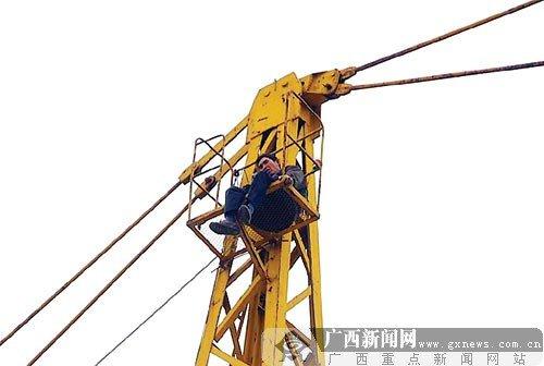 包工头遭施工方辞退 爬上塔吊讨退场费(图)