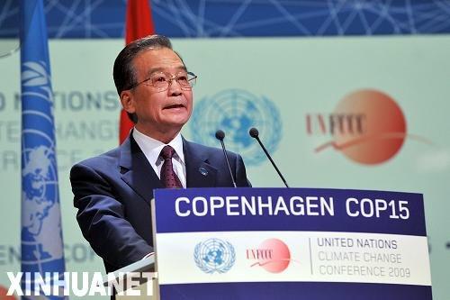 温家宝:中国为气候大会取得成果发挥重要作用