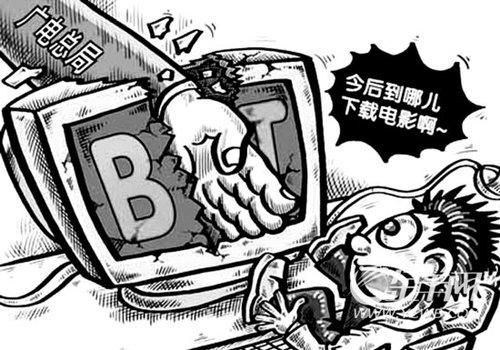 """530家澳门威尼斯网上赌场死于""""父亲限""""多个字幕组面对合幕"""