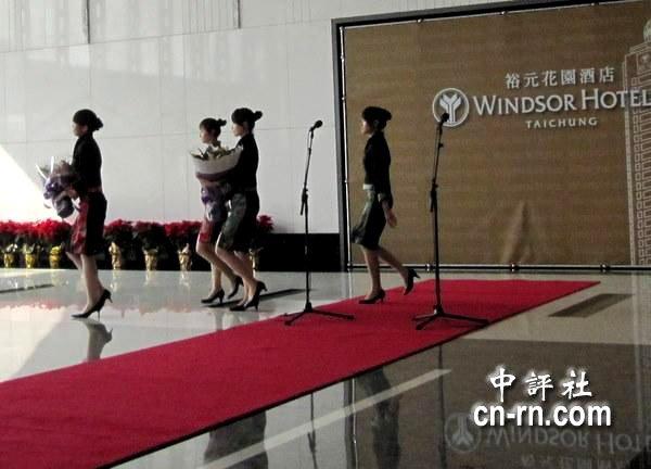 美女:陈云林待命组图高跟v美女酒店下榻儿童美女图片刑警图片