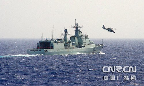 我海军深圳舰曾与15批68艘海盗船对峙1.5小时