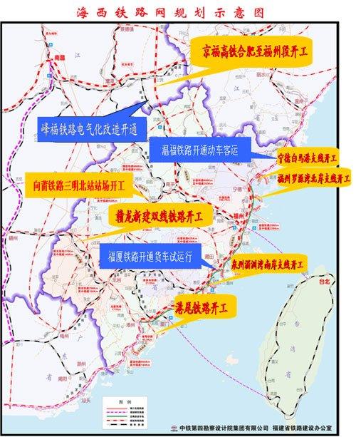 福建�F路今日三��_通 六�一站�_工(�D)