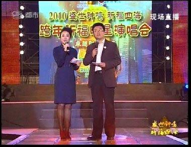 ... 主播李琳_广东卫视女主播李泳,广东卫视女主播图片