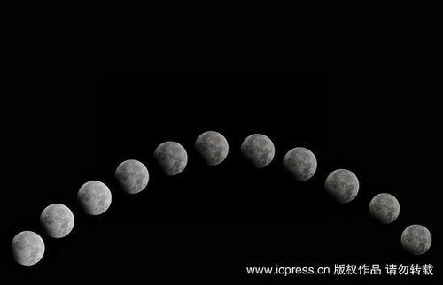 """组图:2010年元旦凌晨出现""""月偏食""""奇观"""