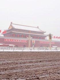 白雪覆盖下的天安门城楼
