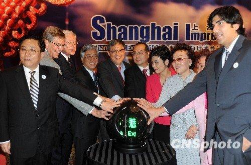 图:上海与上海世博图片展在美国揭幕