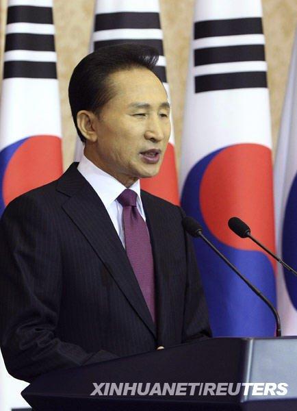 韩国总统李明博表示要为韩朝关系创造转机