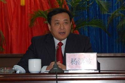 委_杨洪波获任云南临沧市委书记 李国伟免职