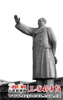 山西大学毛主席塑像被列入文物保护