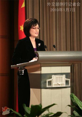 外交部发言人姜瑜就美对台售武等答记者问(实录)