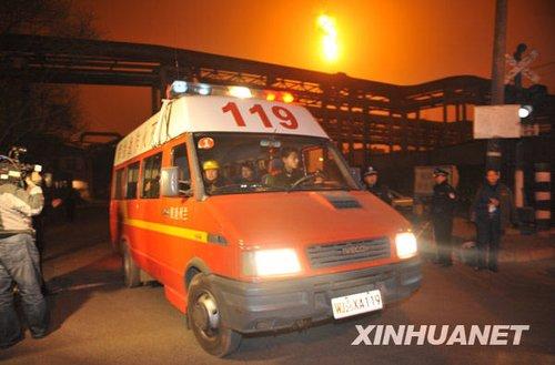 图文:中石油兰州石化公司爆炸已造成2人死亡