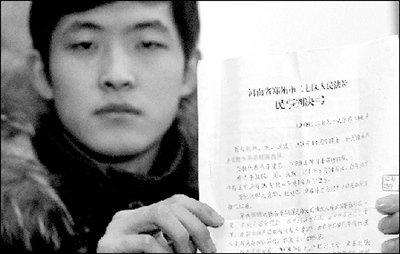 河南大学生扶起倒地老太被判赔7.9万元(图)