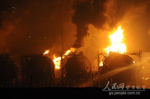 兰州石化公司发生爆炸(组图)