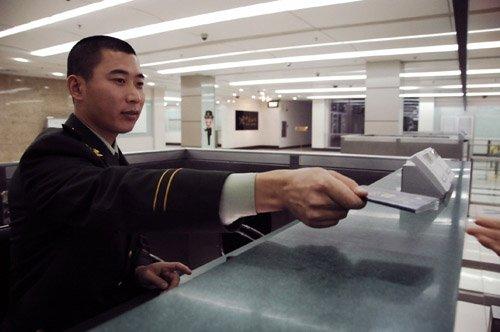 国门前没有硝烟的战争——中山边检站反偷渡纪实